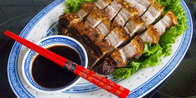 Spicy Crispy Pork Belly